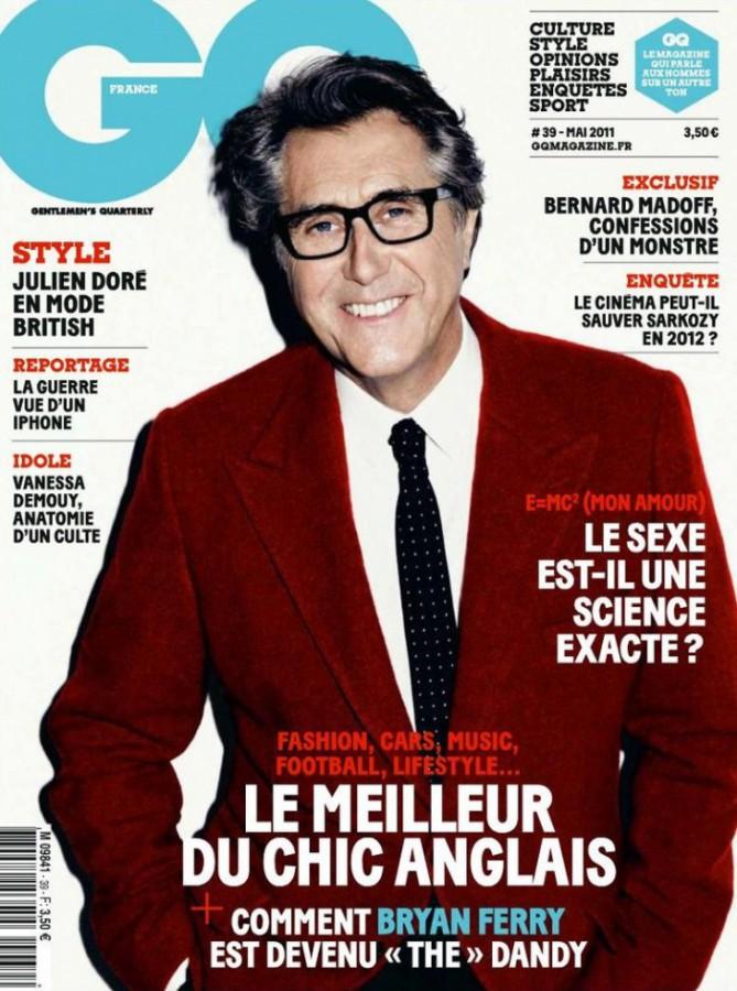 Самые стильные мужчины 2015 года по версии журнала GQ.