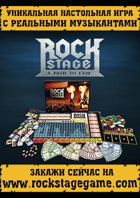 http://rockstagegame.com/