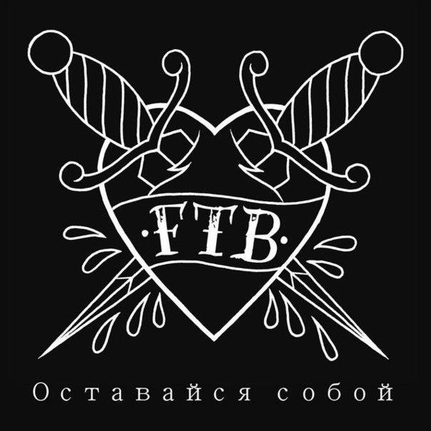 FTB презентовали новый альбом в туре с группой LOUNA.