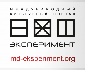 LoGo_Eksperiment