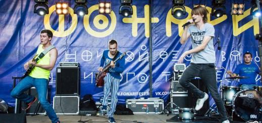 фестиваль фонари