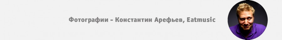 21/09/15 Кристина Сотюкова и друзья @ Дача на Покровке