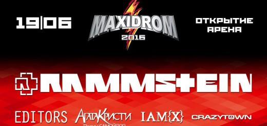 Фестиваль Maxidrom 2016