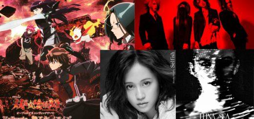 Летние музыкальные новинки из Японии
