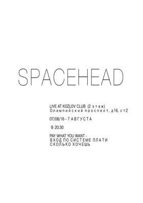 Концерт группы SPACEHEAD 7 августа