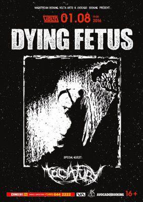 Концерт группы DYING FETUS 1 августа