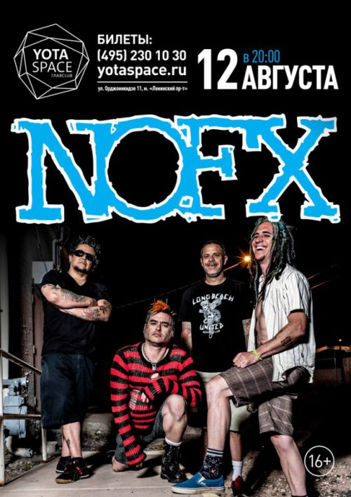 a personal recount on going to a nofx concert Nofx: the hepatitis bathtub and other nofx has been one of my favorite bands going and the personal backgrounds of the people around go.