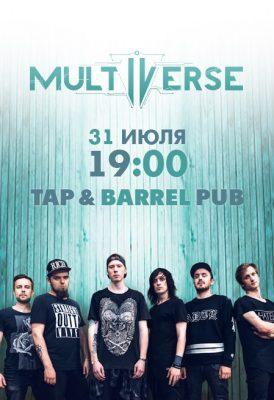 Концерт группы Multiverse 31 июля