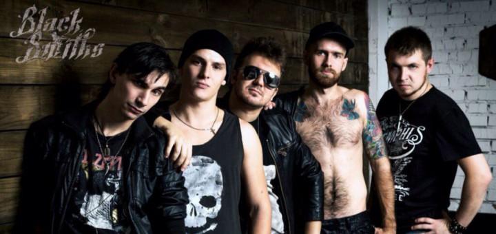 Новый сингл команды Black Smiths - Out Of You