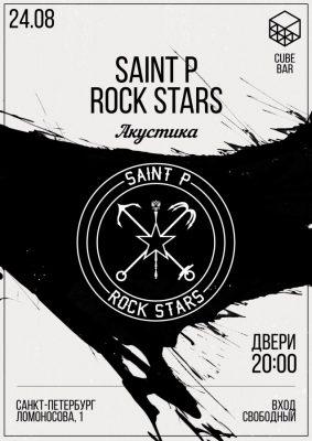 Концерт группы SAINT P ROCKSTARS 24 августа