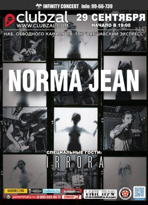 Концерт NORMA JEAN 29 сентября