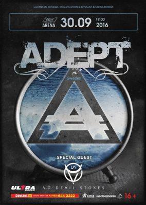 Концерт ADEPT 30 сентября