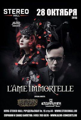 Концерт L'AME IMMORTELLE 28 октября
