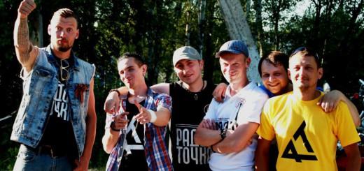 Новый сингл группы Радио Точка - Не сдавайся никогда