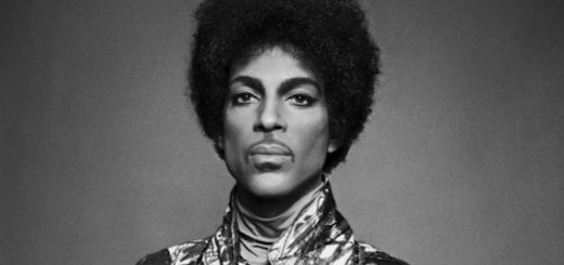 Посмертный альбом Prince 4Ever выйдет 25-го ноября 2016-го года