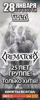 28 января группа Crematory даст концерт в клубе Volta в Москве. Легендарная группа празднует свой 25- летний юбилей!