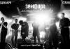 Новый концертный альбом Земфиры«Маленький человек. Live» выйдет в декабре