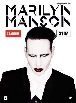 Marilyn Manson даст концерт 31 июля в Stadium в Москве!