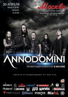 Концерт группы ANNODOMINI 30 апреля