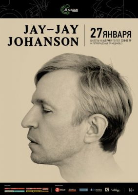 Концерт Jay-Jay Johanson 27 января