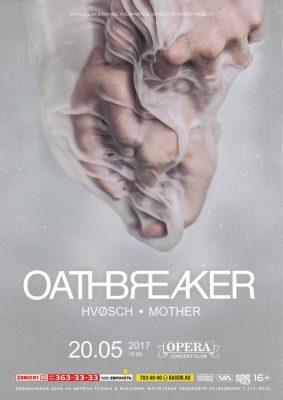 Концерт Oathbreaker 20 мая