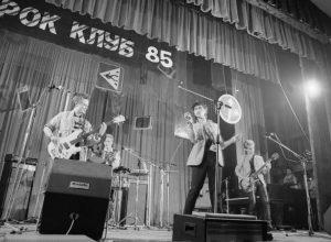 Рок-клуб: легендарные места и тусовки неформальной молодежи