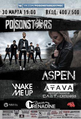 Концерт группы POISONSTARS 30 марта