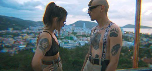 Семейный клауд-рэп: Tatarka и Little Big сняли совместный клип на песню «U can take»