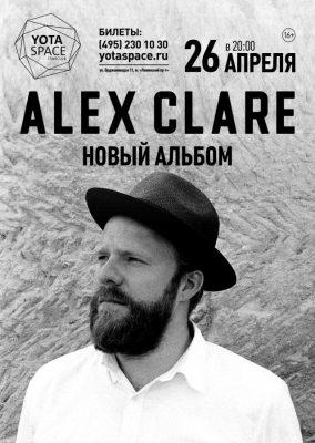 Концерт Alex Clare 26 апреля