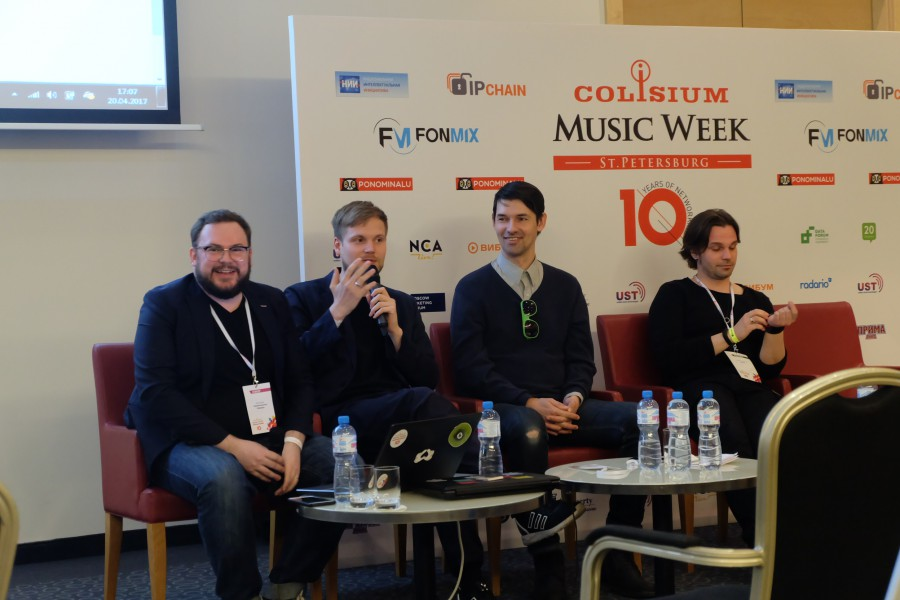 Музыкальная конференция Colisium стартовала в Питере