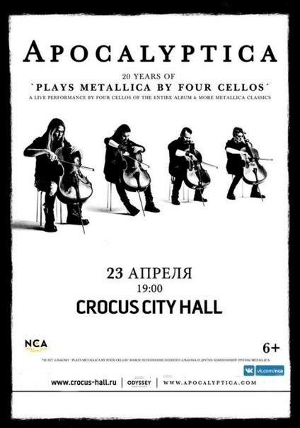 Билеты на концерт Apocalyptica в Crocus City Hall в Москве