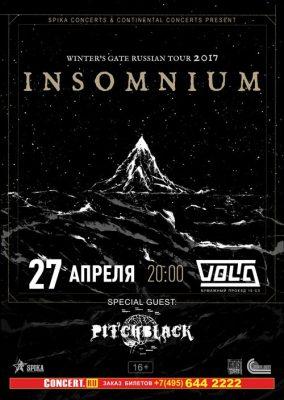Концерт INSOMNIUM 27 апреля