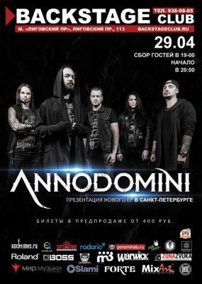 Концерт ANNODOMINI 29 апреля