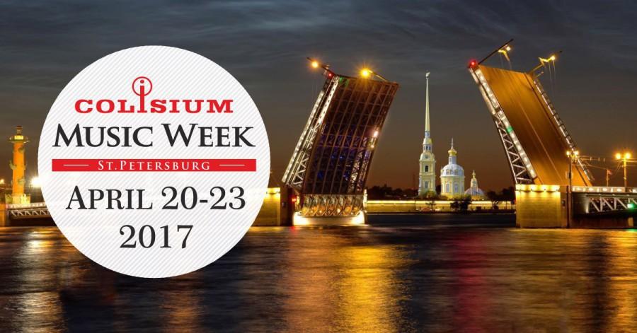 Colisium Music Week 2017: выбор Eatmusic