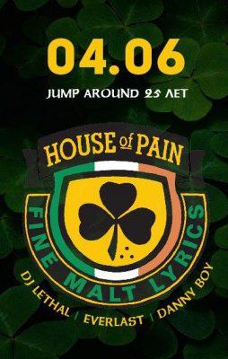 Концерт House of Pain 4 июня