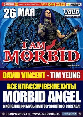 Концерт I AM MORBID 26 мая