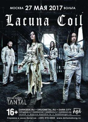 Концерт группы Lacuna Coil 27 мая