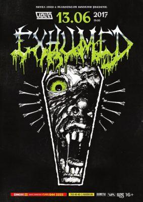 Концерт группы Exhumed 13 июня
