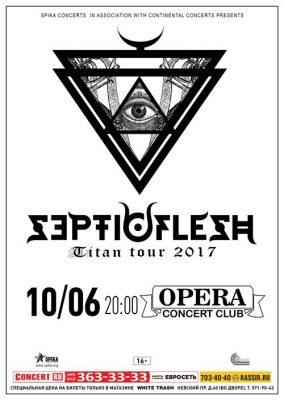 Концерт Septicflesh 10 июня