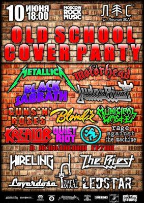 Фестиваль OLD SCHOOL COVER PARTY 10 июня