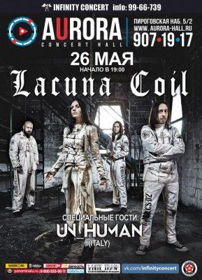 Концерт группы Lacuna Coil 26 мая