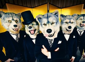 man with a mission биография
