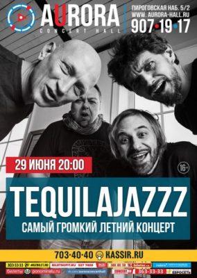 Концерт Tequilajazzz 29 июня