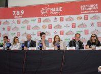 Пресс-конференция фестиваля НАШЕСТВИЕ-2017 Фотограф Роман Головчин