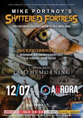 Концерт Mike Portnoy's Shattered Fortress 12 июля