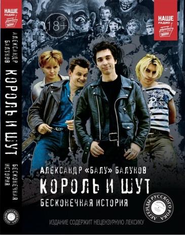 Программа фестиваля НАШЕСТВИЕ-2017