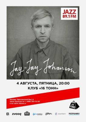 Концерт Jay-Jay Johanson 4 августа