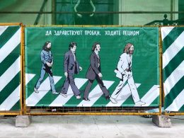 Художник Zoom «Abbey Road» Москва фото