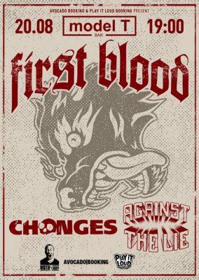 Концерт группы First Blood 20 августа
