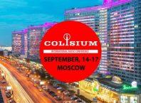 colisium moscow 2017